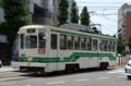 [熊本市電][電車][路面電車]1093 2013-05-26 12:13:03