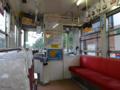 [熊本市電][電車][路面電車]8202 2013-05-26 17:43:15