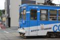 [熊本市電][電車][路面電車]1097 2013-05-27 08:59:27