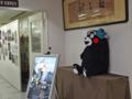 [熊本市電][電車][路面電車]城下町熊本をゆく市電@新聞博物館