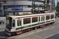 [熊本市電][電車][路面電車]9201 2014-05-31 15:03:27