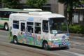 [熊本][バス]しろめぐりん@2014-05-31 14:25:34