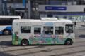 [熊本][バス]しろめぐりん@2014-05-31 14:46:35