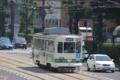 [熊本市電][電車][路面電車]1356 2014-05-31 14:26:43