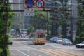 [熊本市電][電車][路面電車]1203 2014-05-31 14:29:26