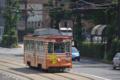 [熊本市電][電車][路面電車]1203 2014-05-31 14:30:01