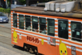[熊本市電][電車][路面電車]1203 2014-05-31 14:30:38