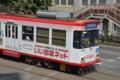 [熊本市電][電車][路面電車]8504 2014-05-31 14:35:14