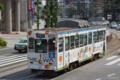 [熊本市電][電車][路面電車]1351 2014-05-31 14:41:51