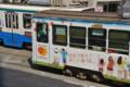 [熊本市電][電車][路面電車]1351 2014-05-31 14:41:56