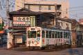 [熊本市電][電車][路面電車]1351 2014-05-31 18:08:42