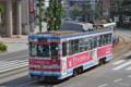 [熊本市電][電車][路面電車]1092 2014-05-31 14:42:36