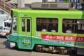 [熊本市電][電車][路面電車]9205 2014-05-31 14:47:54