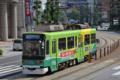 [熊本市電][電車][路面電車]9205 2014-05-31 14:48:02