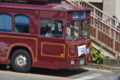 [熊本][バス]レトロ調バス 2014-05-31 14:49:06
