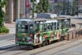[熊本市電][電車][路面電車]1352 2014-05-31 15:00:01