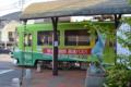 [熊本市電][電車][路面電車]9205 2014-05-31 17:15:50