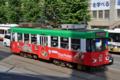 [熊本市電][電車][路面電車]8502 2014-05-31 15:08:34