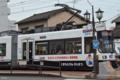 [熊本市電][電車][路面電車]9704AB 2014-06-02 09:01:19