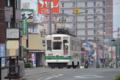 [熊本市電][電車][路面電車]1097 2014-06-01 18:22:10