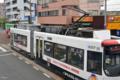 [熊本市電][電車][路面電車]9704AB 2014-06-02 10:28:44