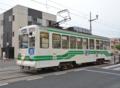 [熊本市電][電車][路面電車]1355 2014-06-01 18:22:05