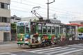 [熊本市電][電車][路面電車]1352 2014-06-02 08:54:49