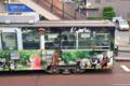 [熊本市電][電車][路面電車]1352 2014-06-02 10:33:54