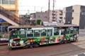 [熊本市電][電車][路面電車]1352 2014-06-02 10:34:02