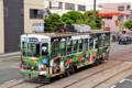 [熊本市電][電車][路面電車]1352 2014-06-02 10:34:07