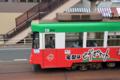 [熊本市電][電車][路面電車]8502 2014-06-02 10:28:52