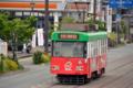 [熊本市電][電車][路面電車]8502 2014-06-02 10:29:00