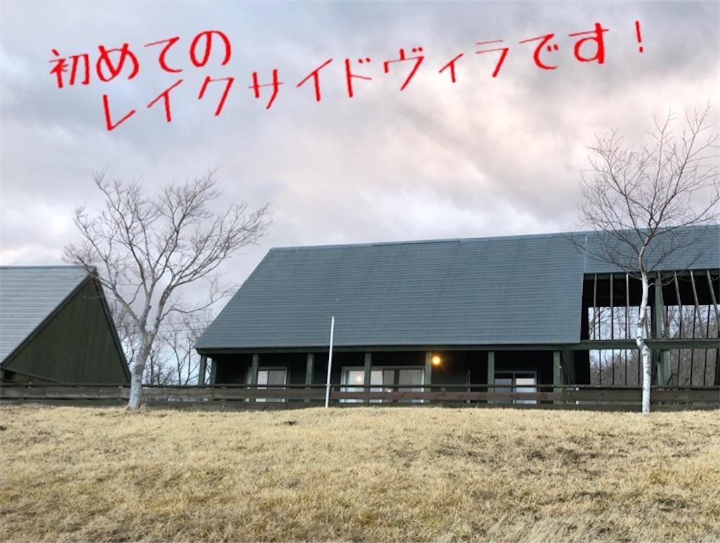 f:id:Snowkey:20200222214243j:image