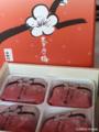 [菓子][福岡]太宰府の梅