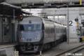[電車][JR]リレーつばめ(3) 2009年2月17日撮影