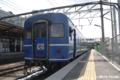 [電車][JR]はやぶさ(2) 2009年2月17日撮影