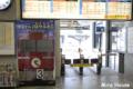 [電車] 熊本駅 2009/03/10