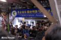 [電車] 出発式  2009/03/13