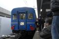 [電車] ホームに入った「はやぶさ」  2009/03/13
