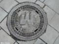 [スロバキア][マンホール] ブラチスラヴァのマンホール(2)