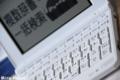 [gadget]SR-S9001