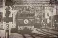 [電車]「幕末古写真ジェネレーター」はやぶさ