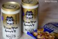 クラッツ&ビール