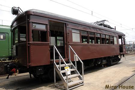 モハ71形(被爆電車) 2009-05-30  13:34:22