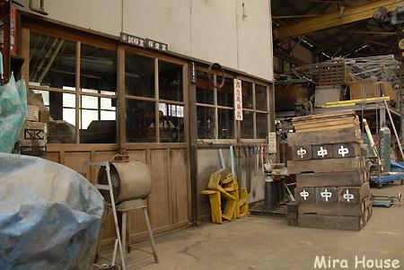 倉庫 2009-05-30  13:32:55
