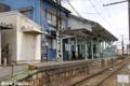 [電車][熊本電鉄]北熊本駅 2009-05-30  14:05:55