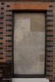 [イギリス]エドモンド・ハレーの墓石