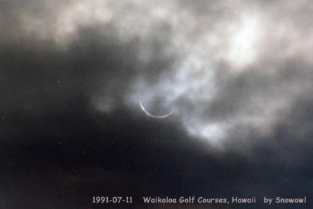 ハワイ島 1991年7月11日
