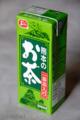 [熊本]熊本のお茶
