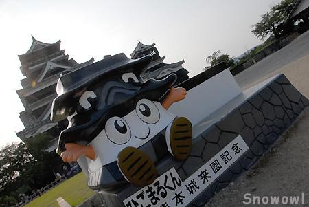 熊本城 2009-08-16 16:56:58
